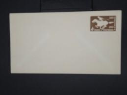 ETATS - UNIS - Entier Postal Non Voyagé - à Voir - Lot P7804 - 1961-80