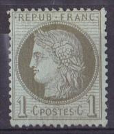 France N°50 - Neuf * - TB - 1871-1875 Cérès