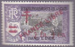 INDE : Y&T : 215 * Légère Charnière - India (1892-1954)