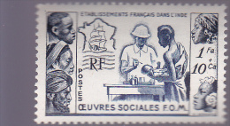 INDE :série De Londres : Y&T : 254* - Unused Stamps