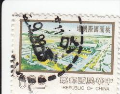 Cina - 1 Val. Used - China