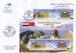 Fdc`s EGYPT 2006 CHINA 50 GOLDEN YEARS ... PAPER SOUVENIR SHEET FDC */* - Egypt