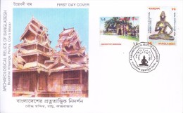 BANGLADESH 05.11.2000 FIRST DAY COVER ON ARCHAEOLOGICAL RELICS OF BANGLADESH, BUDDGA, IDRAKPUR FORT-MUNSHIGUNJ - Bangladesh
