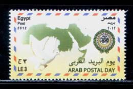 EGYPT / 2012 / ARAB POST DAY ; JOINT ISSUE WITH ARAB COUNTRIES : MOROCCO ; TUNISIA ; UAE ; QATAR ; OMAN ETC. / MNH / VF - Nuovi