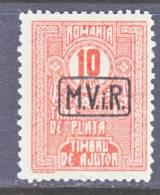 German Occupation Romania  3N RA J 1   * - Occupation 1914-18