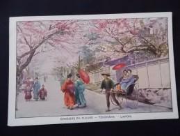 La Crème Malaceine Timbre Monpelas Parfumeur Paris Cerisiers En Fleurs Yokohama - Pubblicitari