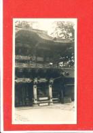 ASIE Photo Carte - Postcards