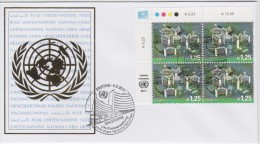 United Nations FDC Mi 689 UN Headquarters, Vienna - Block Of 4 - 2011 - FDC