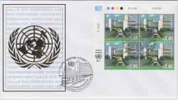 United Nations FDC Mi 690 UN Headquarters, Vienna - Block Of 4 - 2011 - FDC