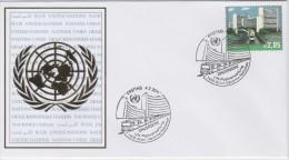 United Nations FDC Mi 690 UN Headquarters, Vienna - 2011 - FDC