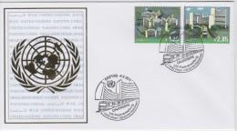 United Nations FDC Mi 689-690 UN Headquarters, Vienna - 2011 - FDC