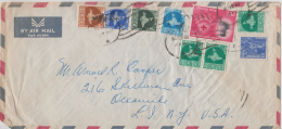 India  1957  Red Cross  Anna & N.P. Series  Stamps Used ON Cover   # 85095  Inde  Indien - 1950-59 Republic