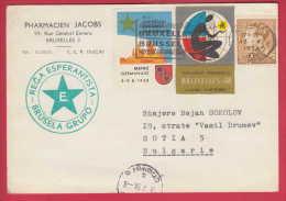 177458  /  1958 - PHARMACIEN JACOLS , LABEL ESPERANTO , EXPOSITION UNIVERSALLE REGA ESPERANTISTA Belgique Belgium Belgie - Esperanto