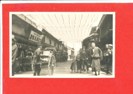 ASIE Photo Carte Animée - Postcards