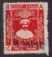 India-Gondal State 2 Annas Over Printed On 8 Annas Court Fee/Revenue Type 25 #DF113 - India