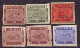 India-Gondal State  6 Diff. 1 To 8 Annas Court Fee/Revenue Type 20 #DF116 - India