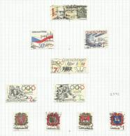 Tchécoslovaquie N°2566 à 2571, 2573 à 2576 Cote 5 Euros - Czechoslovakia