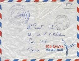 Maroc Marokko Morocco Marruecos Meknès El Hajeb Artillerie Lettre FM Cover Brief Carta - Cartas