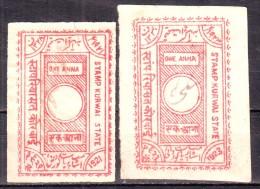 India-Kurwai State 2 Diff. 1 Anna 1921 & 23 Revenue Type 10 #DF207 - India