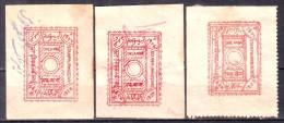 India-Kurwai State 3 Diff. 1 Anna 1926,27 & 28 Revenue Type 11 #DF208 - India