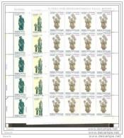 1987 Vaticano Vatican  LITUANIA  LITHUANIA 20 Serie Di 3v. In Foglio MNH** Sheets - Nuovi