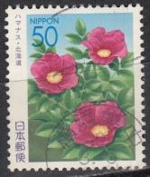 Japan, 2005 - 50y Sweetbrier - Nr.Z664 Usato° - Flora