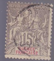 GUINEE : Y&T : 15o - Gebruikt