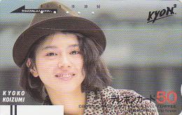 Télécarte Ancienne Japon / 110-16919 - FEMME Cinema - KYOKO KOIZUMI - GIRL Movie Japan Front Bar Phonecard - 1710 - Kino