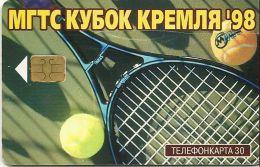 RUSSIE TELECARTE PHONECARD  SPORT TENNIS RAQUETTE BALLE  MOSCOU - Russland