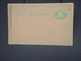 JAPON - Entier Postal Non Voyagé - à Voir - Lot P7895 - Postales