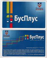 Belgrade Beograd Serbia daily city bus ticket BUS-PLUS (paper)