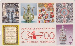 Turkey, N-063, Artifacts 30, 2 Scans. - Turchia