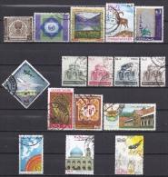 PAKISTAN _ Yvert - Lot De 16 Timbres - Cote 13,95 € - Voir N° Ci-dessous - Mezclas (max 999 Sellos)