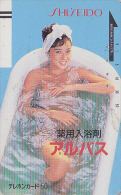 TC Ancienne Japon / 110-18788 - Femme Au Bain / SHISEIDO - GIRL Bathing Japan Front Bar Phonecard - FRAU Balken TK 1729 - Parfum