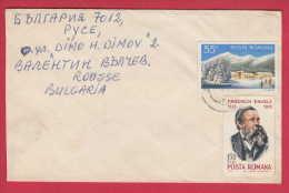 177063 / 1971 - Friedrich Engels , POLIANA BRASOV ( SCHULERAU / KRONSTADT ) Romania Roumanie Rumanien Roemenie - Lettere