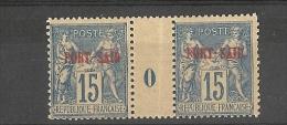 Port- Saïd_ Millésimes - Groupe - 15c (1900)neuf