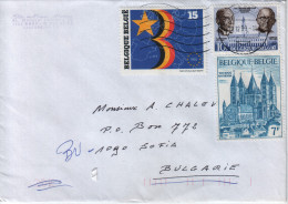Envelope / Cover ) Belgium Belgien  / BULGARIA - Lettres & Documents