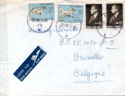 TURQUIE. N°2067 De 1973 Sur Enveloppe Ayant Circulé. Chien. - Hunde