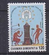 Greece 1992 European Health Year 1v ** Mnh (22890A) - Europa-CEPT
