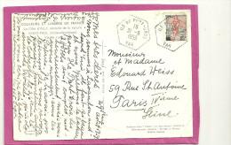 25F MARIANNE A LA NEF SUR CP TAD ILE DE PORT CROS - 1961-....