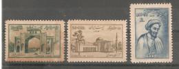 Serie Nº 779/81  Iran - Irán