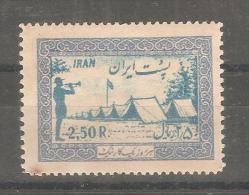 Sello  Nº 865  Iran - Irán