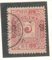 Sello Nº 15a Corea. - Corea (...-1945)