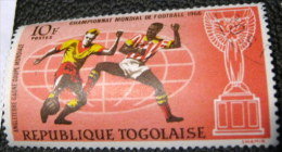 Togo 1966 Winning Trophy Of The Football World Cup In London 10f - Used - Togo (1960-...)