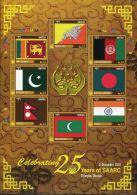 SA0043 Bhutan 2010 South Asian Summit Countries Flags S/S(8) MNH - Bhután