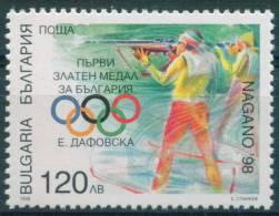 + 4344 Bulgaria 1998 Gold Medal Biathlon E. Dafovska **MNH/Gewinn Goldmedaille  Biathlon Ekaterina Dafovska JAPAN NAGANO - Winter 1998: Nagano