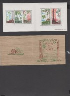 O) 1967 GABON, TREE, SET MNH - Gabon