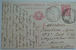 STORIA POSTALE - GROTTAMMARE ASCOLI 1918 X ZONA DI GUERRA - Ascoli Piceno