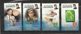 BRUNEI 2004 - 20 YEARS OF INDEPENDENCE - CPL. SET - USED OBLITERE GESTEMPELT USADO - Brunei (1984-...)