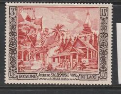 LAOS N°PA 29 3S GRIS ET ROUGE CARMIN  JUBILE DE S.M. SISAVANG VONG NEUF AVEC CHARNIÈRE LEGERE - Laos